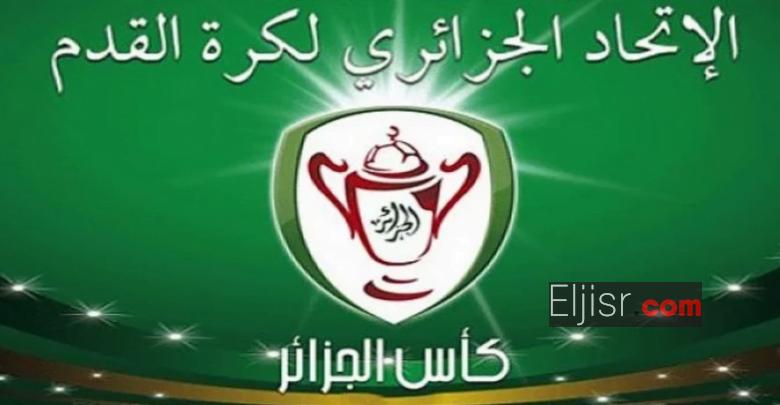 كأس الجمهورية